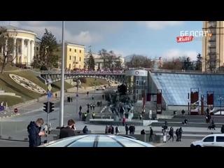 Акция солидарности беларусов в Киеве #Белсат
