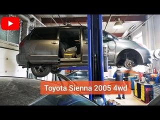 Toyota Sienna 2005 4wd. Защита двигателя и кпп (4мм алюминий-магний)