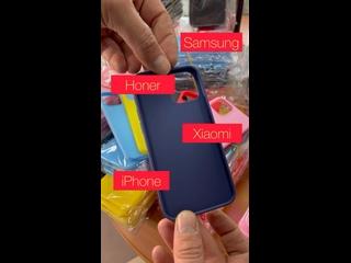 Накладки для всех смортфонов Samsung Xiaomi Honer iPhone