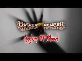 VICIOUS RUMORS - Asylum Of Blood ♣ (ЮROCK)