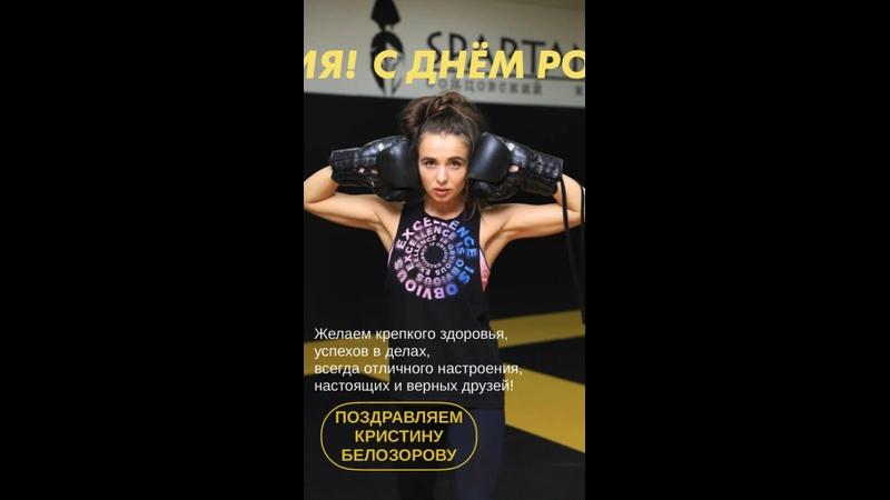 Видео от Единоборства в Омске ММА CROSSFIT