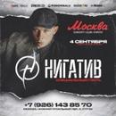 Владимир Афанасьев фотография #20