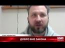 Леонид Тарасов о волонтерстве в рамках Международного благотворительного танцевального фестиваля Inclusive Dance на ОСН ТВ