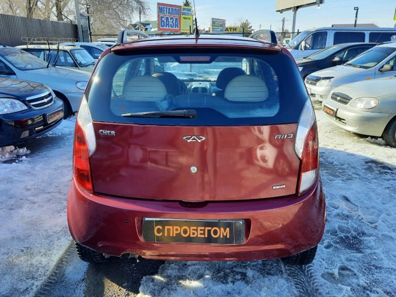 Купить Chery | Объявления Орска и Новотроицка №16556