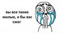 Фотоальбом Саши Золотовой