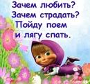 Персональный фотоальбом Анны Семёновой