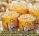 Персональный фотоальбом Марсоля Городенко