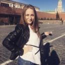 Персональный фотоальбом Екатерины Тимофеенко