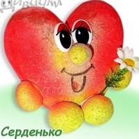 Фотография Вазони Дивачки ВКонтакте
