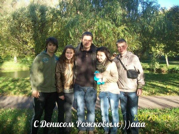 фото из альбома Ксении Берчук №2
