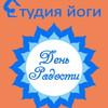 Ηаталья Αнтонова