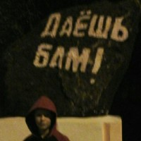 СаняКарбушев