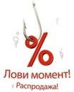 Фотоальбом Галины Спицыной