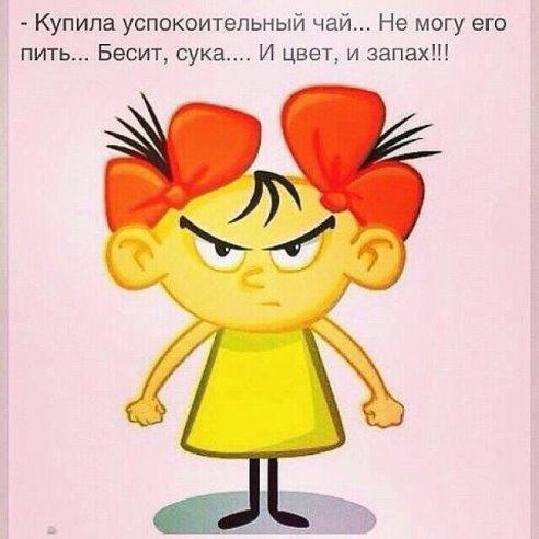 фото из альбома Нади Доброславовой №8