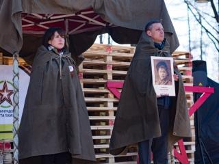 Ленинградская вахта памяти 2017