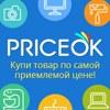 PRICEOK.ru | Купи товар по самой приемлемой цене