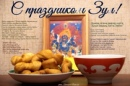 Ульяна Кашиева-Санджиева фотография #42