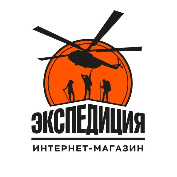 Экспедиция   группа