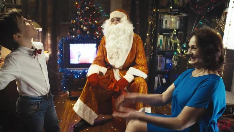 Дед Мороз Район тьмы Хроники повседневного зла