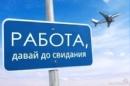 Фотоальбом Людмилы :)
