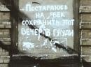 Фотоальбом Михаила Касымова