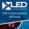 xLED: Светодиодные экраны