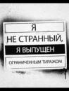 Персональный фотоальбом Абдуллаха Хасанова
