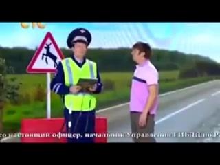 Башкирские ГАИшники