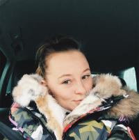 Мария Синицына фото №37