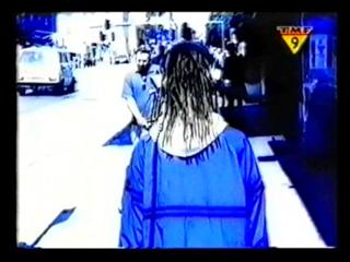 Electronic Dance Clipz 97 VHS