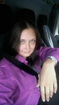 Евгения Евсюкова