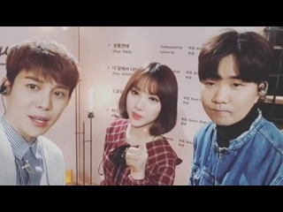 170117 Instagram qkrrud78 (Kyung Park Block B)