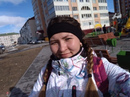 Фотоальбом Darina Ivanovna