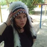Личная фотография Натальи Лемешко