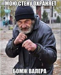 Сергей Мальцев фото №27