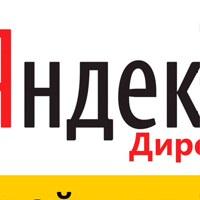 Логотип Настройка Яндекс Директ Google Adwords