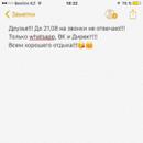 Пазуха Антон   Москва   42