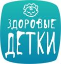 Фотоальбом Елены Шумковой