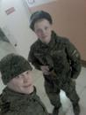 Жека Серый, Арсеньев, Россия