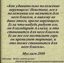 Персональный фотоальбом Рано Ташиевой
