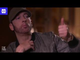 Интервью Eminem'а для портала HipHopDe. Русская озвучка (ePro x WSR)