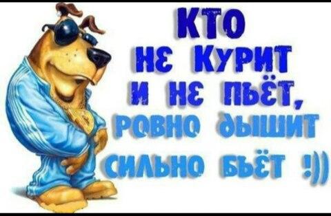 Лев, 33, Izhevsk