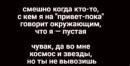Парсалова Юлия      30