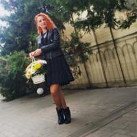Фотография Кристины Романчук ВКонтакте