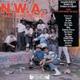 N.W.A. - Dope Man
