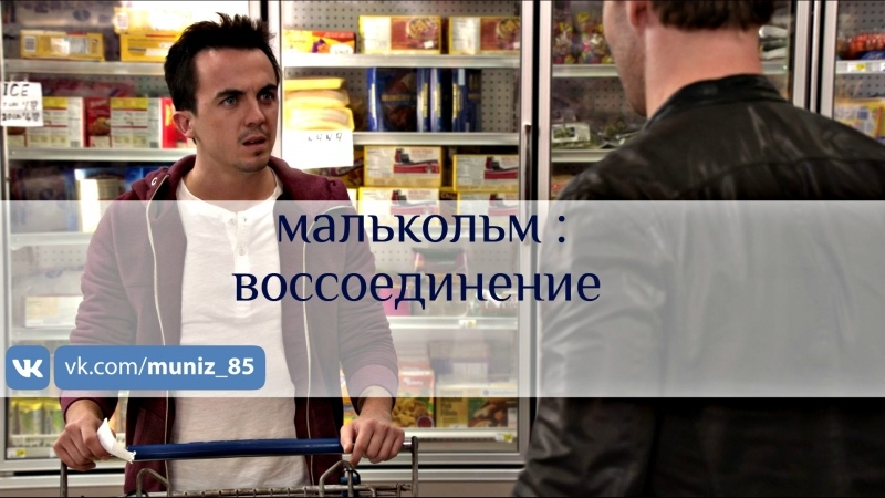 Не верь су*** из квартиры 23 2012