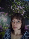 Олеся Сединкина
