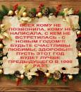 Стрелкова Светлана   Москва   5