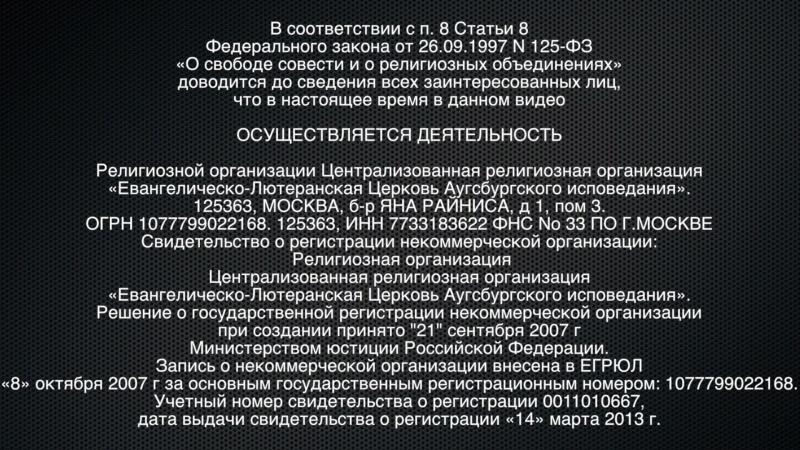 Детский научный клуб москва выпускной в байк клубе ночные волки