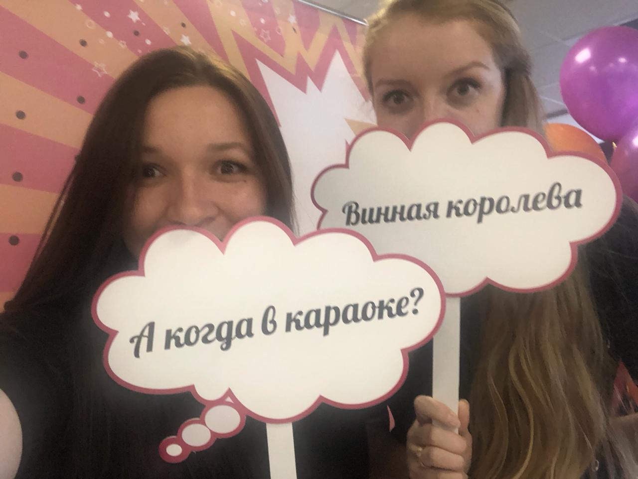 фото из альбома Ольги Бусаревой №14